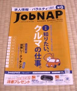 jobnap-0021