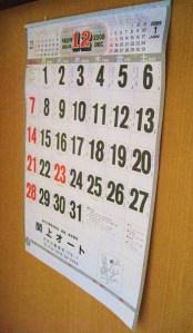 december-1-009