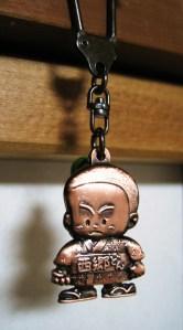 monk-keychain