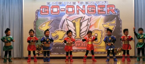 The Go-Ongers!!!!!