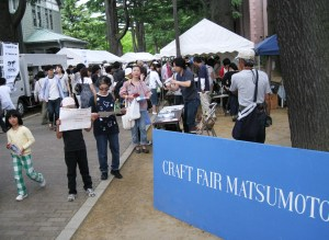 Matsumoto Craft Fair 2009