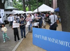 Matsumoto Craft Fair 2009