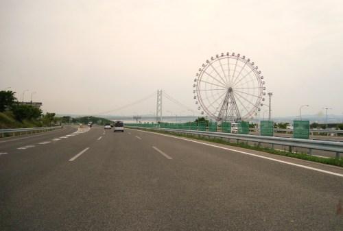 another bridge on the horizon