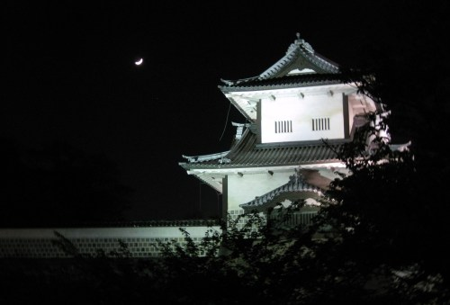 Kanazawa Castle and a moon or something