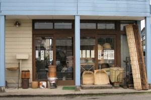 wicker store