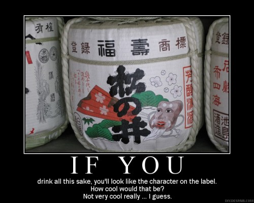 it's a sake keg ... or maybe a sakeg