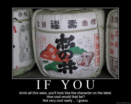 it's a sake keg ... or maybe a sakeg