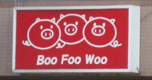 Boo Foo Woo!