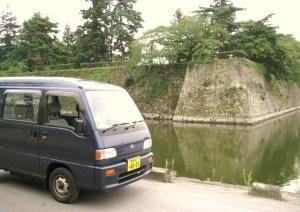 moat and van