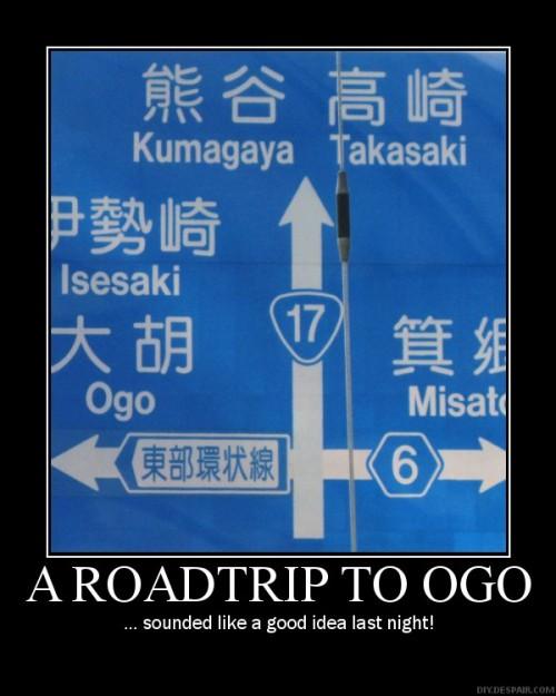 Ogo is a No Go!