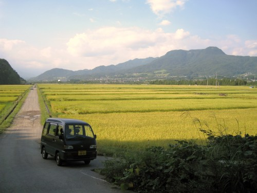 over the river and through the fields to Obaasan's house we go!